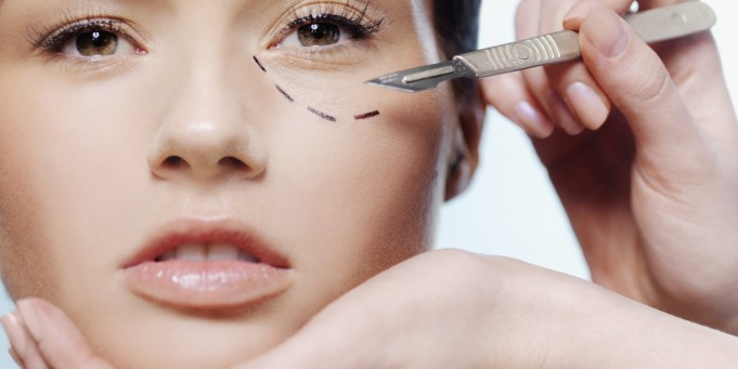 plastic surgery prices